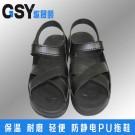 黑色交叉式凉鞋