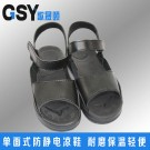 黑色单面式凉鞋