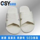 白色交叉拖鞋