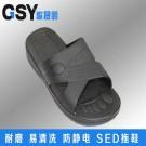 黑色交叉拖鞋