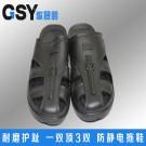 黑色六孔护趾拖鞋