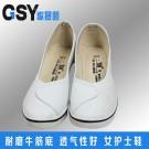 白色防静电护士鞋